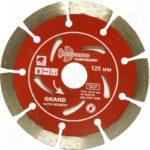 Диск алмазный отрезной 125*2223 GUS722 серия Grand hot press в ставрополе