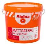 Альпина Краска воднодисперсионная EXPERT Маттлатекс 10 л
