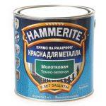 Hammerite краска алкидная для металлических поверхностей молотковая