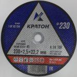 Круг отрезной 230*2,5*22 14А (Кратон)