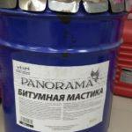 Мастика битумная ( 18л) «Panorama» в ставрополе