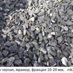 Мраморная крошка черная фракция 10-20 в мешках в ставрополе