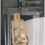 Адаптер с запорным клапаном нар р1/4с шагом 1,5 под ключ 19 81149 в ставрополе