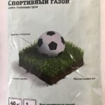 Газон Зеленый квадрат 1кг. спортивный GREEN FINGERS в ставрополе