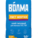 """Клей """"Волма - Лист монтаж"""" 30кг в ставрополе"""