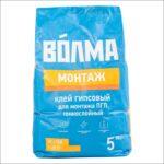 """Клей """"Волма-монтаж"""" 5 кг в ставрополе"""