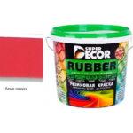 Краска резиновая SUPER DECOR №5 алые паруса 1 кг. в ставрополе