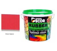 Краска резиновая SUPER DECOR №5 алые паруса 3 кг. в ставрополе