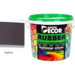 Краска резиновая SUPER DECOR №6 арабика 3 кг. в ставрополе