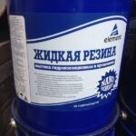 Жидкая резина Элемент (Гидроизоляция) -20кг в ставрополе