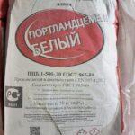 Цемент белый ПЦБ-1-500ДО Гост965-89 (Турция) 50кг в ставрополе
